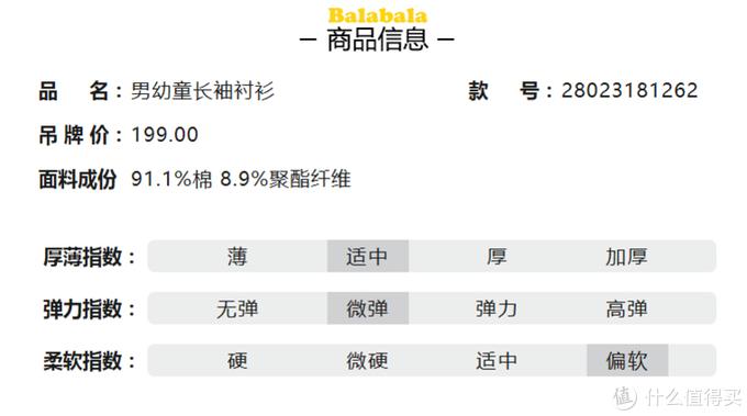 冬季囤货—巴拉巴拉韩版休闲儿童衬衫(宝蓝色,110厘米)