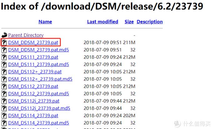 获取群辉官方提供的免费序列,适用2019年9月份更新之后