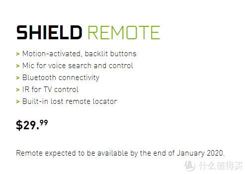 官网截图,新遥控器2020年1月开售