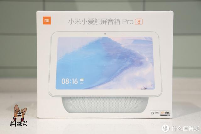 """小米小爱触屏音箱Pro 8深度体验:如同""""五竹叔""""一样的存在"""
