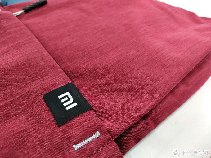 小米小背包——一款让出行更轻松的背包