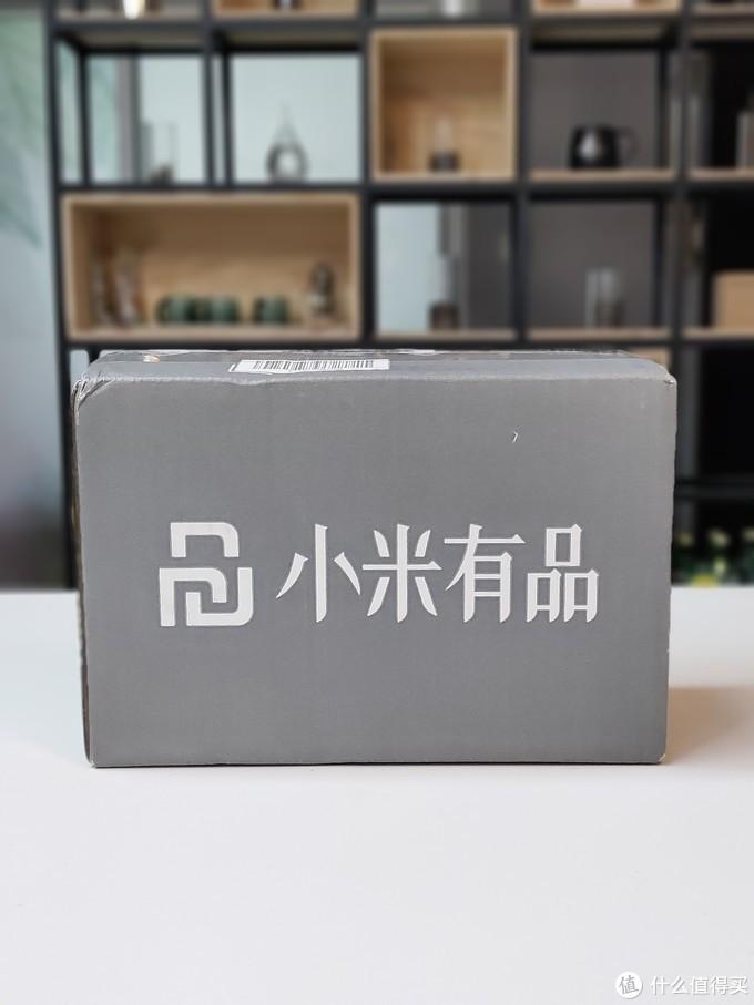 小米有品外箱