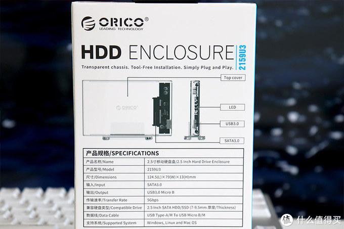 透视两面派:支架版ORICO透明2.5英寸硬盘盒体验
