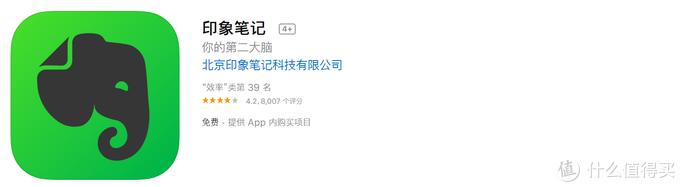 内存再小也不会删的App(一):效率篇