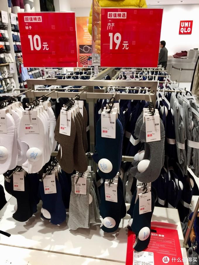 【值得Try】得200元京东E卡——穿过的男袜一些简单的横评