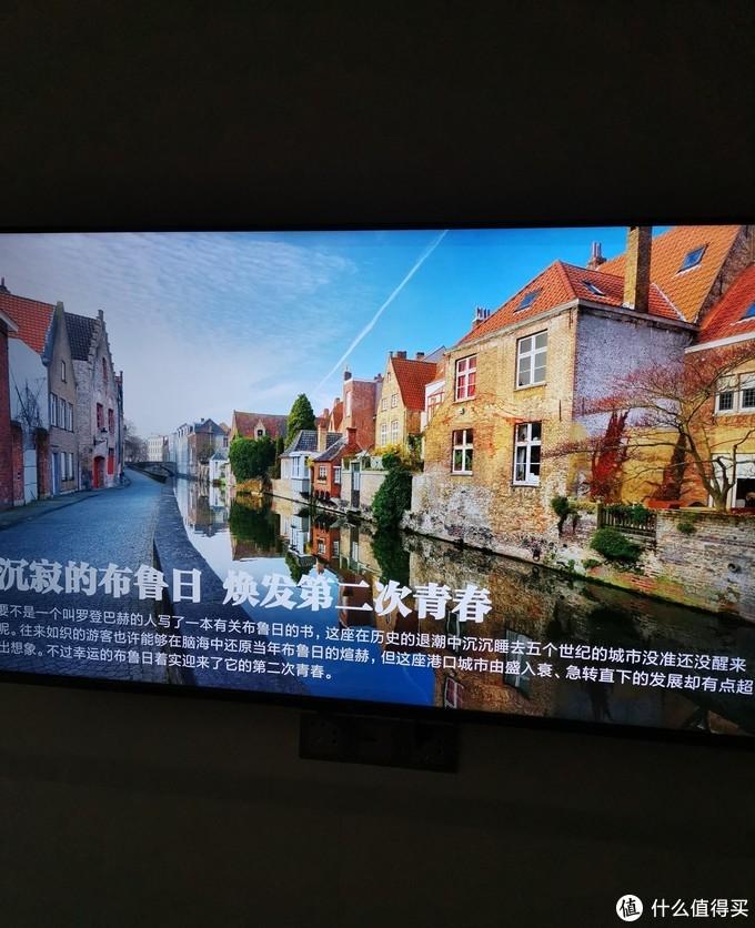 不是智慧屏的电视不能用?小米55寸电视E55C开箱评测,买个值得的