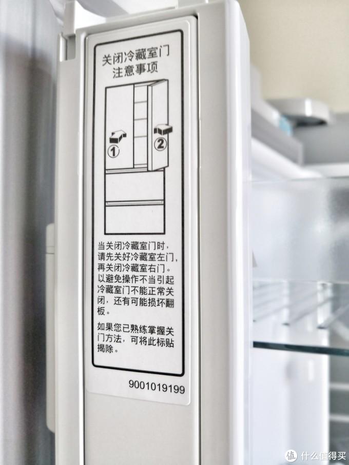 三循环、混冷、零度保鲜 面面俱到 西门子BCD-452W(KM46FA09TI)开箱展示