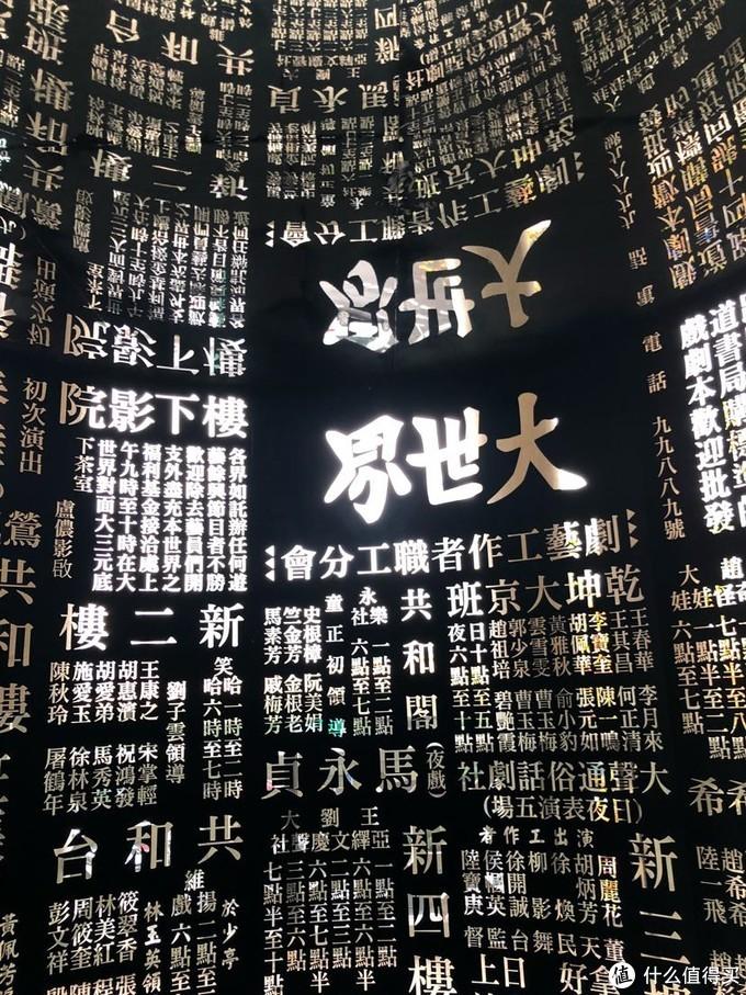 """""""百年大世界""""邂逅""""奇妙圣诞夜""""半日游,传言""""不来大世界,枉来大上海"""""""