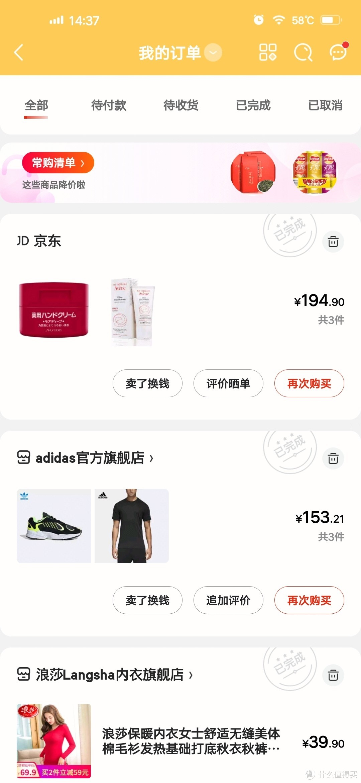 230两双的adidas 三叶草YUNG-1男鞋经典运动鞋,真香
