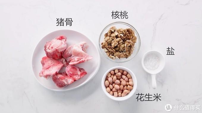 滋补肝肾润燥-花生核桃猪骨汤