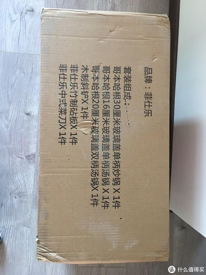 箱子外面写了清单