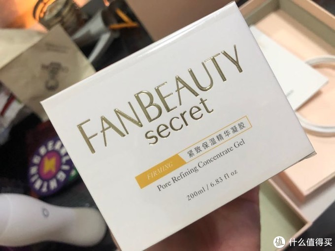 FANBEAUTY UP白菜价抢购体验