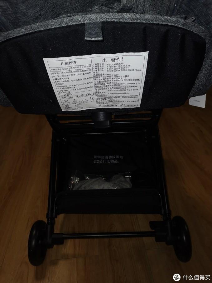 调节座椅角度按键操作简单
