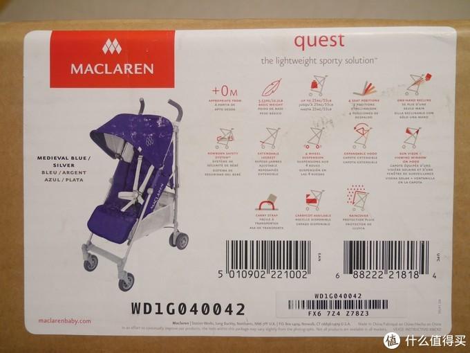 神价格的玛格罗兰 Quest  婴儿推车