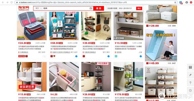 十款收纳好物,帮你打造一个清洁厨房