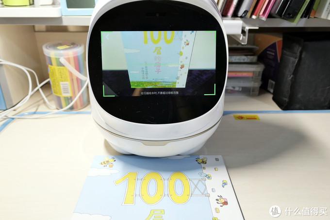 AI在我身边:不只是智能学习机器人,更是成长好伙伴的阿尔法蛋你值得拥有