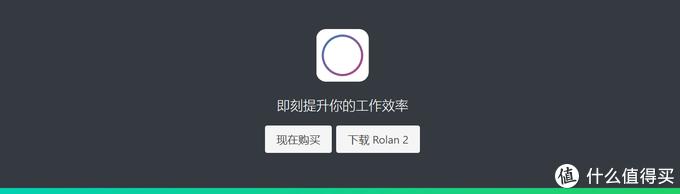 WIN系统冷门小软件推荐