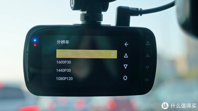 4K录制,年内最值?PAPAGO  S36行车记录仪开箱详测