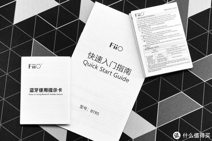 花式玩!——飞傲 BTR5 HiFi蓝牙解码耳放