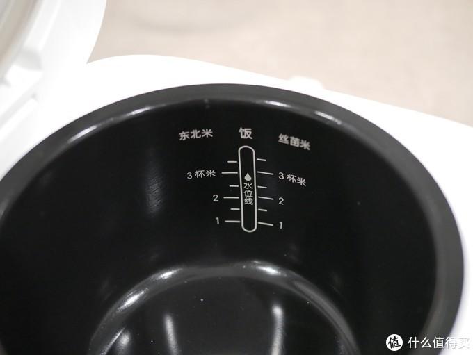 不多不少刚刚好的米家小饭煲(1.6L)使用体验