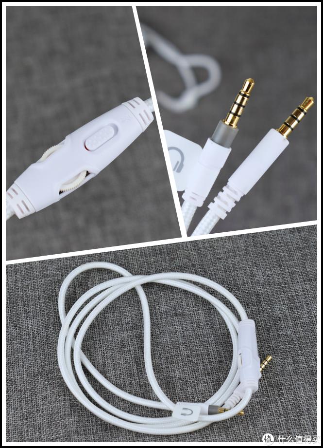 3.5mm连接线