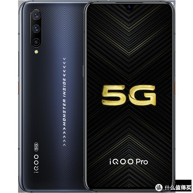 我的首个5G手机-IQOO Pro 5G使用一个月心得
