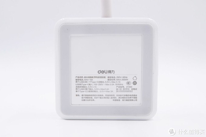 开箱拆解:deli得力三合一无线充电插座(27200)