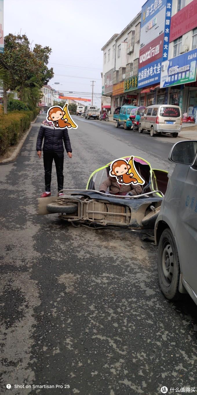 事故发生地,我机动车,对方电瓶车