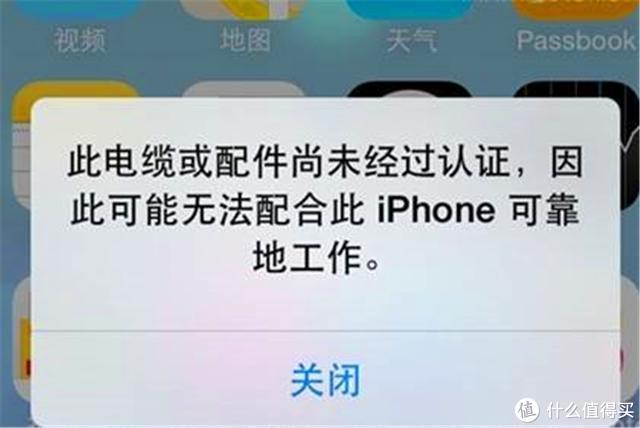 上万的iPhone用几元的线,你不担心手机?论数据线的重要性