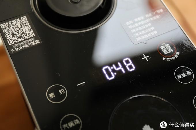 """开启""""蒸汽""""时代的电饭煲,到底是种什么样的使用体验"""