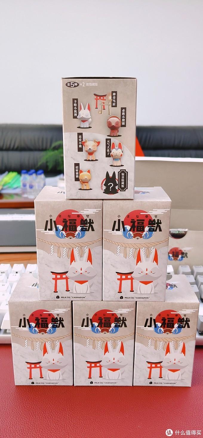六个小包装集合啦,从外观上是看不出差别的,这从另一方面也感受到厂家的鸡贼。包装都做成一样的多省钱啊。材质上和大包装一样,又薄又软。