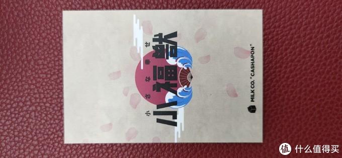 小福兽的卡牌,材质依然是很软很薄的纸张,印刷质量尚可。其实厂家都不如从卡牌入手做点文章,例如整个系列或者整个桌游什么的。