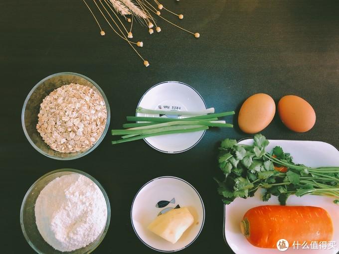 美食教程|解锁燕麦新吃法-蒸炸煎煮齐上阵,让你百吃不厌!