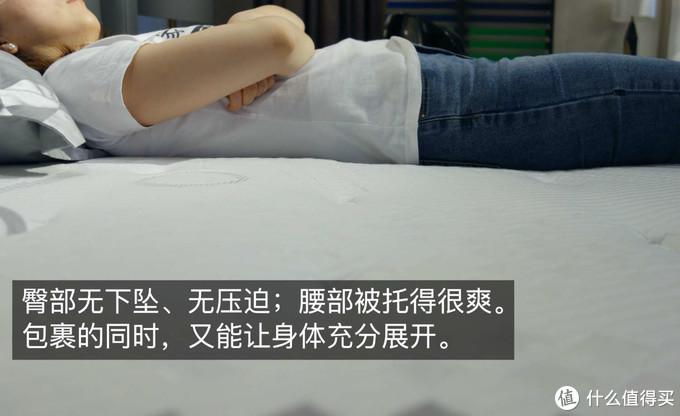 芝华仕智能床测评:睡着助眠,醒着提神!生活仪式升级法!