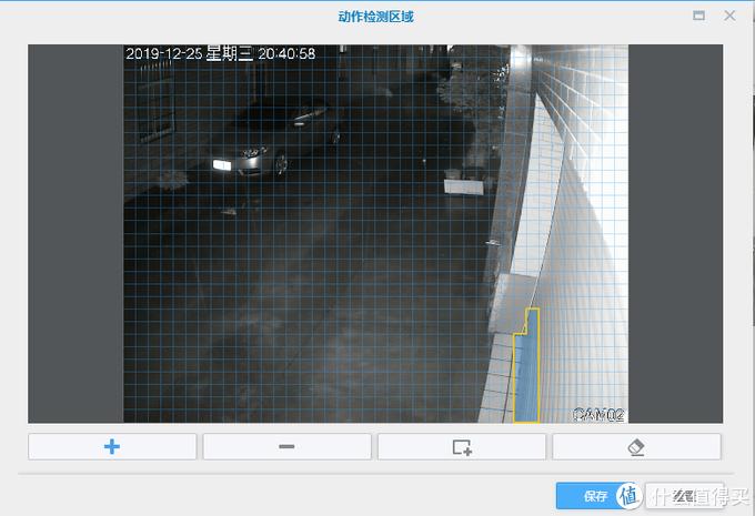 门磁传感器丑爆了:如何用摄像头实现开门检测