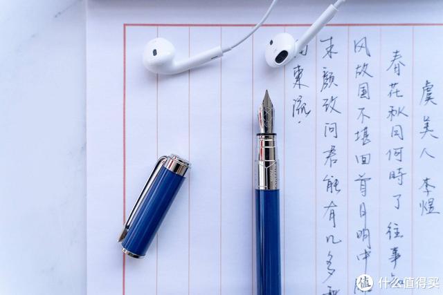 想用钢笔提升气质,那这一款你不容错过