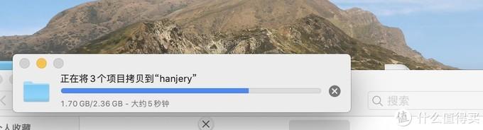 给MacBook Pro轻松扩容,即插即用