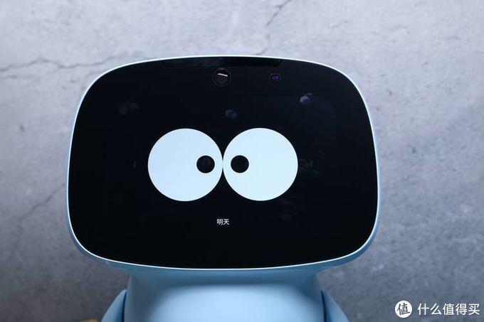送给孩子更多的陪伴——聪聪AI陪伴教育机器人使用评测