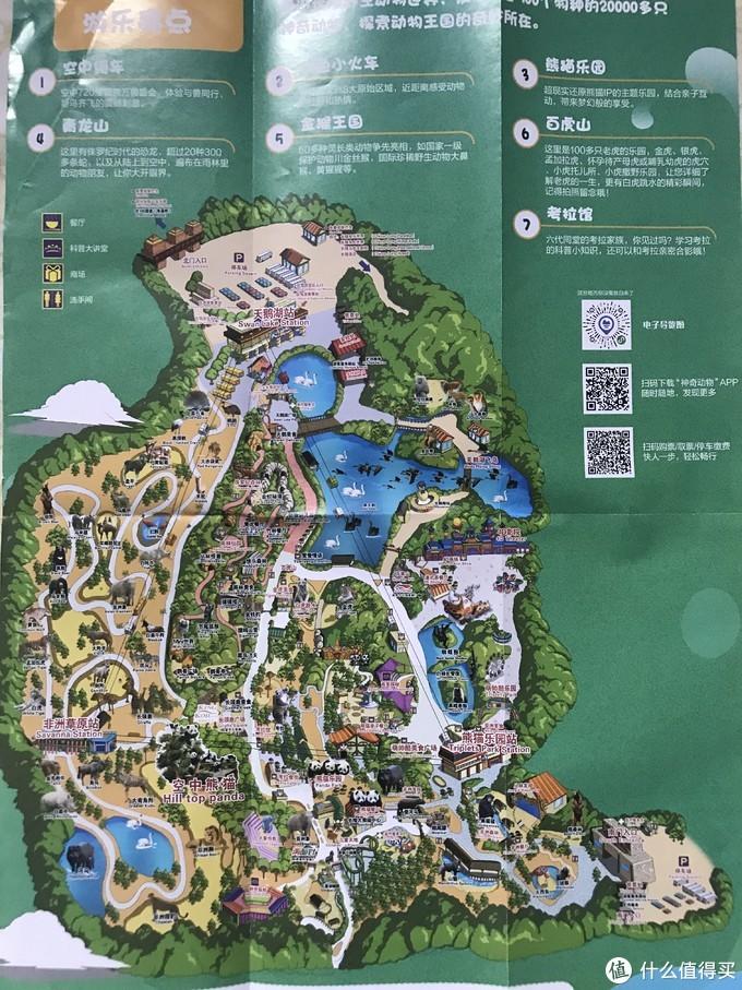 地图上标示的有缆车的线路,小火车的路线在地图的左边那块
