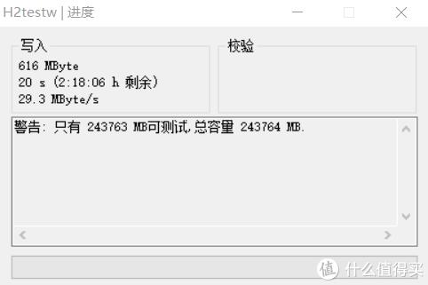 不专业评测:朗科256G TF卡京东联名PRO版