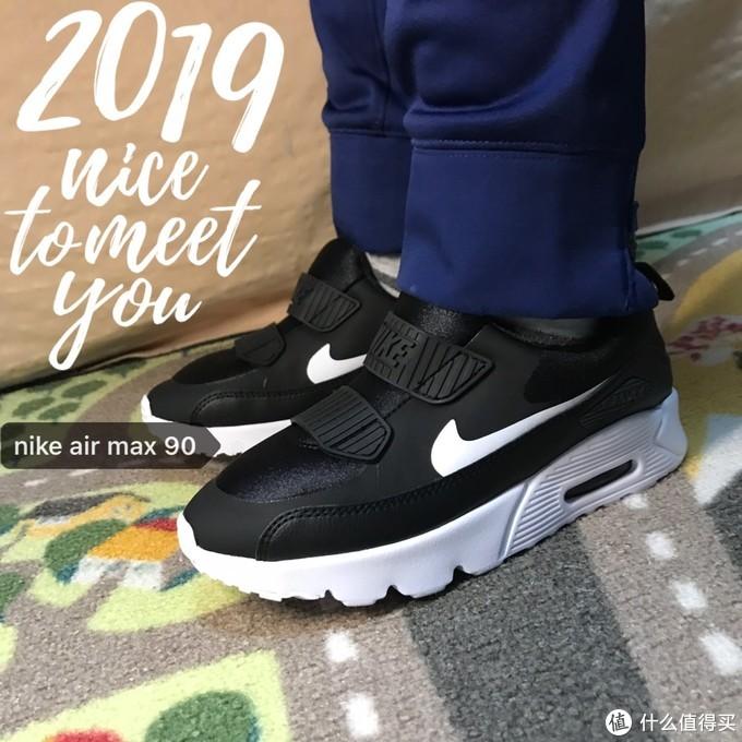 2019年我买了19双童鞋,有哪些值得推荐大家?