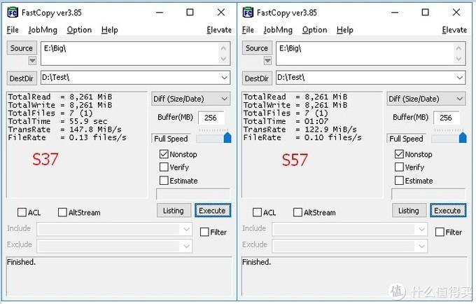 大文件读取,s37去到超过145,而s57只有120+