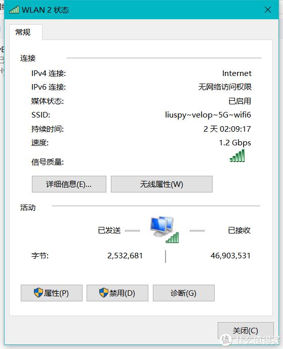 当Mesh遇到WiFi6会发生哪些神奇反应?Velop MX5300全网首发评测!