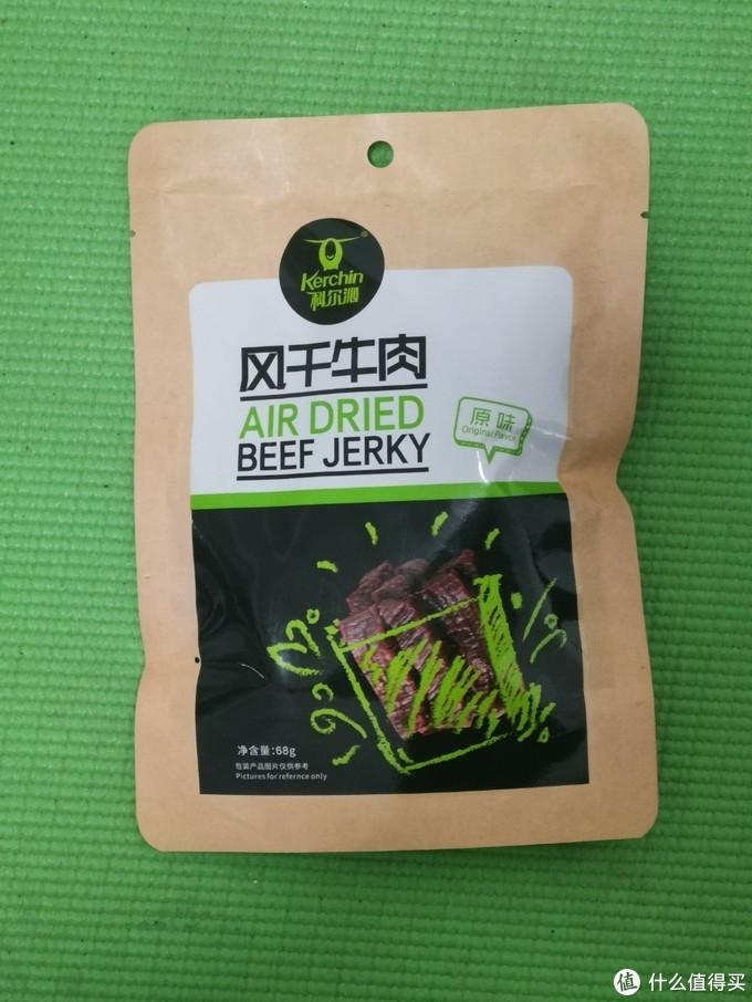 横跨整个冬天的测评,肉身品尝十二款牛肉零食
