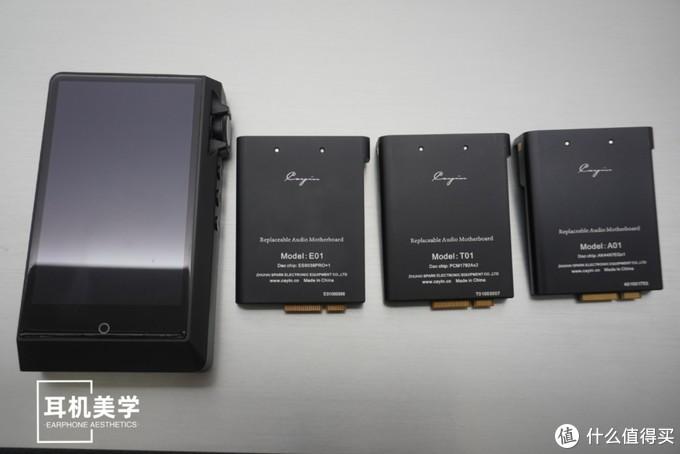 浅谈凯音N6II的三块音频主板A01、T01和E01
