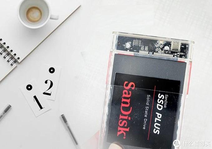 奥睿科2.5寸Type-C移动硬盘盒,让科技质感有型更有色