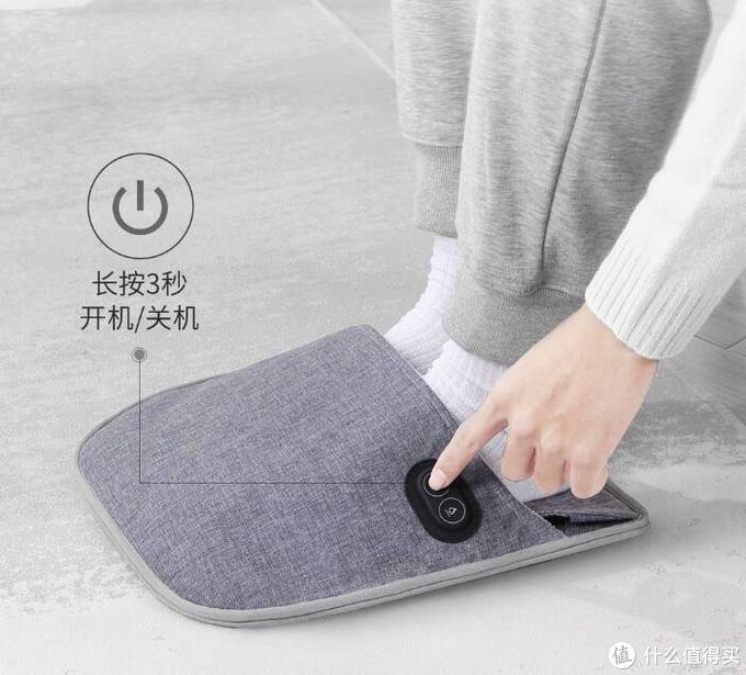 冬季脚冷不适怎么熬?小米有品上架石墨烯发热按摩暖脚宝,给足部一场温暖修行