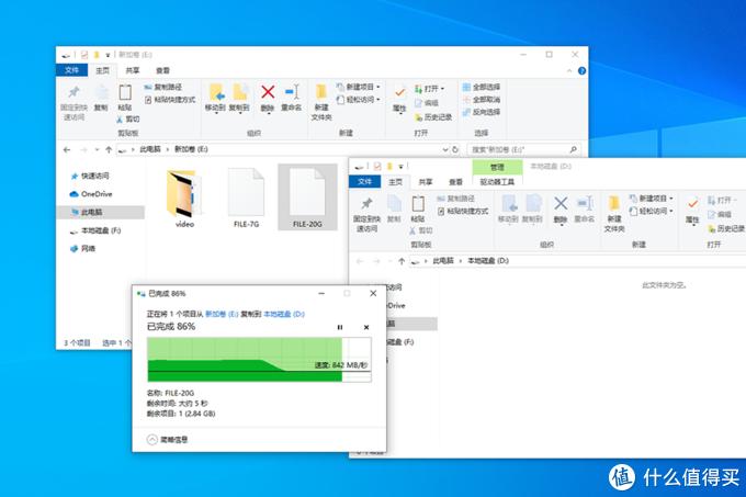 文件容量大于SLC缓存时的复制速度▲