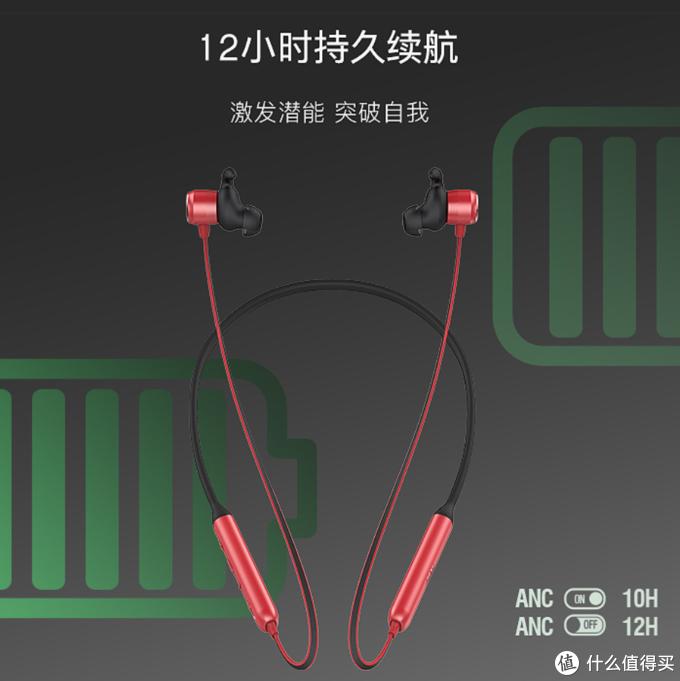 ANC降噪+环境感知、12小时续航:JBL T280NC 无线降噪耳机 上架开售 首发价699元
