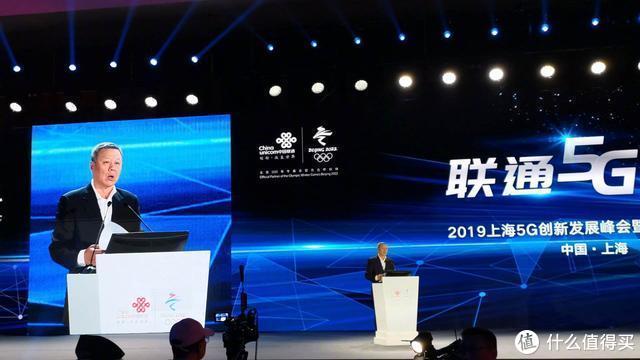 巧妇也难为无米之炊:中国联通为5G借鸡生蛋